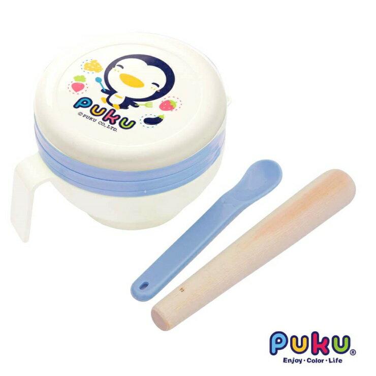 ~寶貝樂園~PUKU幼兒離乳研磨器
