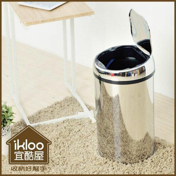 BO雜貨【YV9056】ikloo~不鏽鋼智能感應式垃圾桶-12L電動垃圾桶 紅外感應 廚房 客廳 書房 高質感不銹鋼垃
