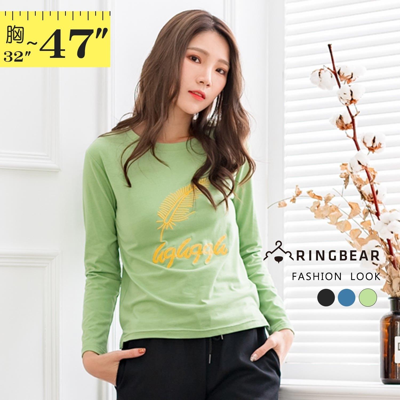 棉T--舒適休閒撞色羽毛英字刺繡寬鬆百搭圓領長袖T恤(黑.藍.綠L-3L)-F153眼圈熊中大尺碼 1