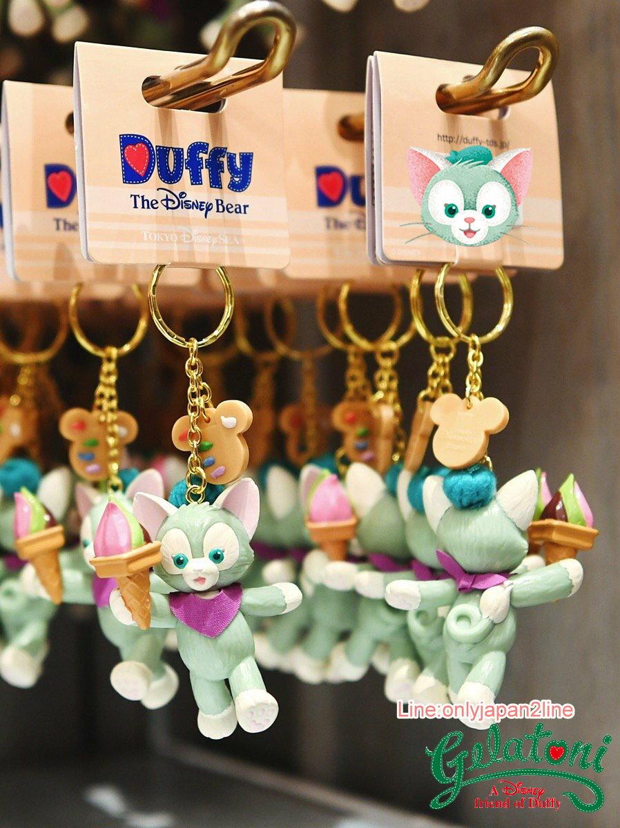 【真愛日本】經典冰淇淋鎖圈-傑立東尼CAA 傑拉東尼 畫家貓 雪莉玫 Duffy 達菲熊&ShellieMay