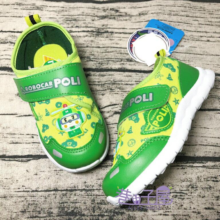 【限量出清】救援小隊 POLI波力 赫利造型運動休閒鞋 [61405] 綠 MIT台灣製造 超值價$198