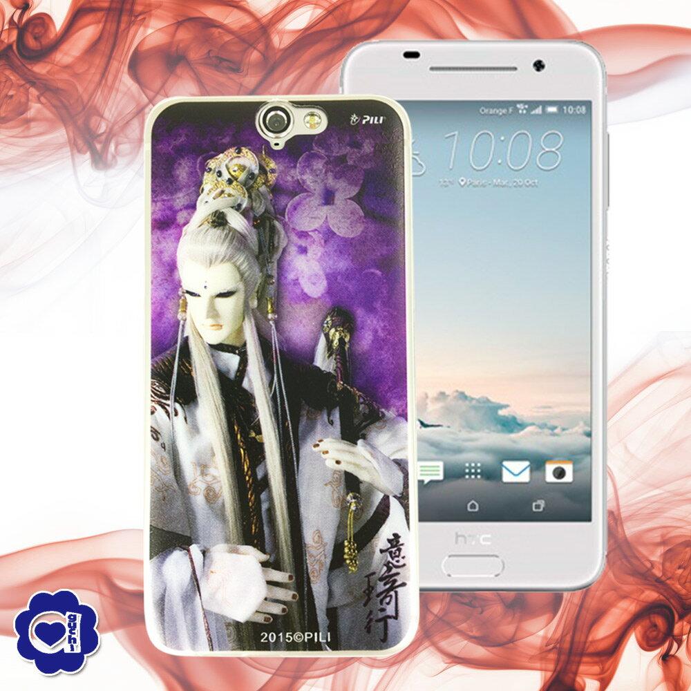 【亞古奇 X 霹靂】意琦行 ◆ HTC 全系列 A9/626 TPU彩繪直噴手機殼-2016 全新上市 首創穿透式立體印刷 1