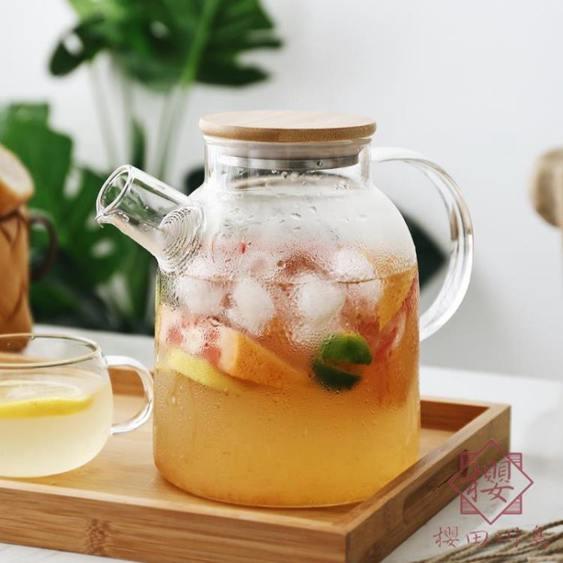 日式玻璃冷水壺套裝耐熱泡茶壺杯壺家用涼水壺