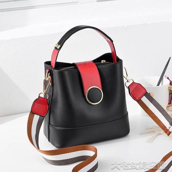水桶包上新小包包女新款韓版百搭大氣手提時尚水桶包女士單肩斜背包