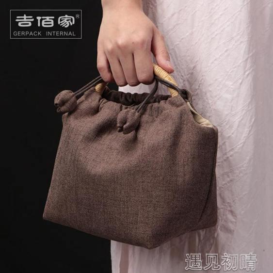 茶具包燒水茶壺袋銀壺袋子茶具收納包戶外便攜包旅游棉麻加厚布袋紫砂壺
