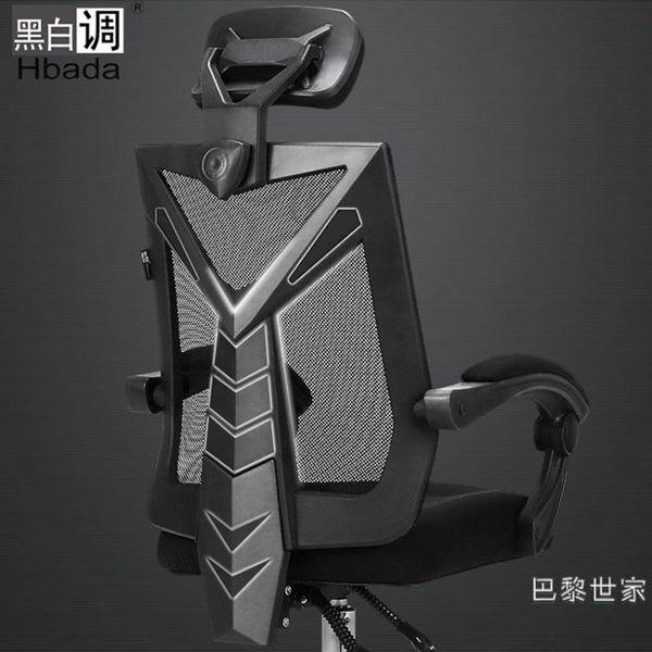 電競椅 電腦椅家用辦公室椅子職員椅現代簡約書房人體工學椅