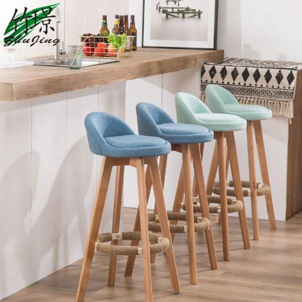 吧檯椅 吧臺椅實木吧臺凳家用現代簡約酒吧椅輕奢北歐復古旋轉吧凳子