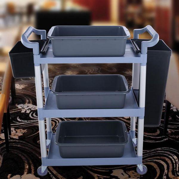 送餐車三層加厚收餐車塑料碟盤收碗車手推服務車酒店餐廳移動送餐車推車