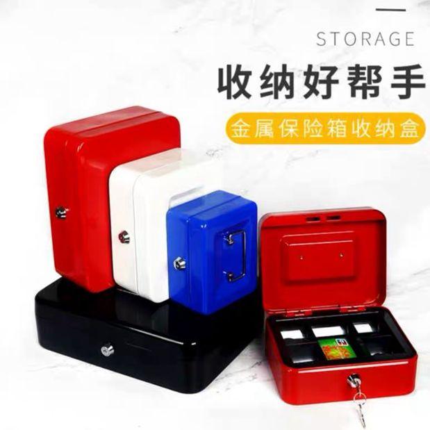 【618購物狂歡節】保險箱大號手提錢箱密碼箱機械保險箱保險柜收銀箱帶鎖