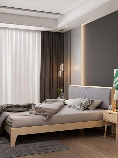 實木床 北歐實木床現代簡約雙人床1.8米1.5m1.2主臥床架單人床小戶型家具