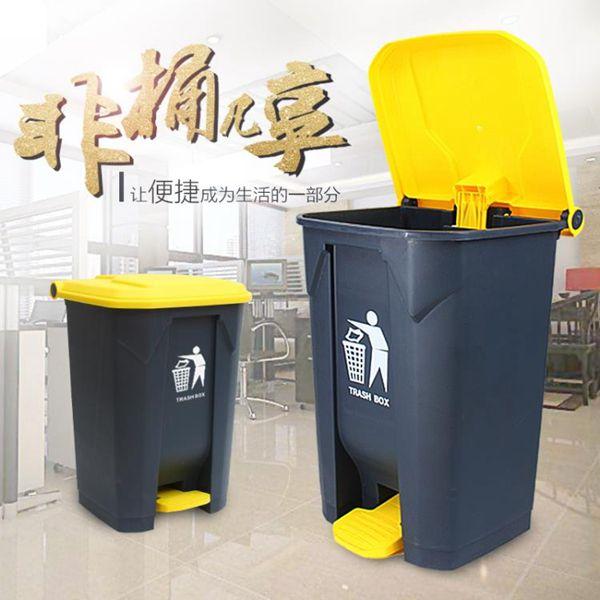 【618購物狂歡節】戶外垃圾桶 分類大號戶外腳踏式塑料垃圾桶物業商用環衛箱廚房家用帶蓋加厚
