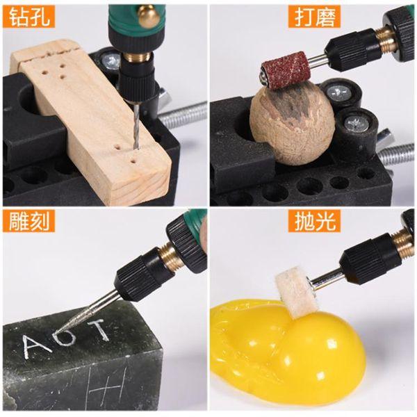 電磨機 電磨機小型手持充電玉石雕刻機電動刻字筆文玩打磨拋光機電鉆工具