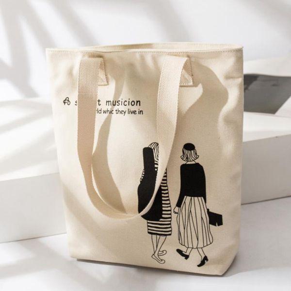 【618購物狂歡節】2020新款ins單肩帆布包慵懶風布袋包 日系學生帆布袋包包女斜挎