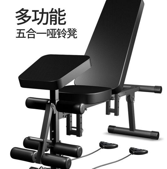 仰臥板 啞鈴凳家用健身椅 多功能仰臥起坐板 健身器材臥推凳子