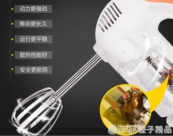 樂米高300W大功率電動打蛋器家用烘焙工具手持攪拌打發小型奶油機全館促銷限時折扣