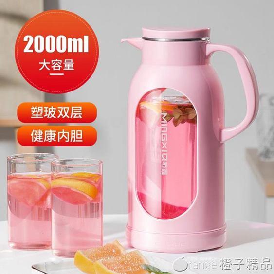 冷水壺玻璃耐熱高溫防爆水瓶家用大容量涼白開水杯茶壺防摔涼水壺全館促銷限時折扣