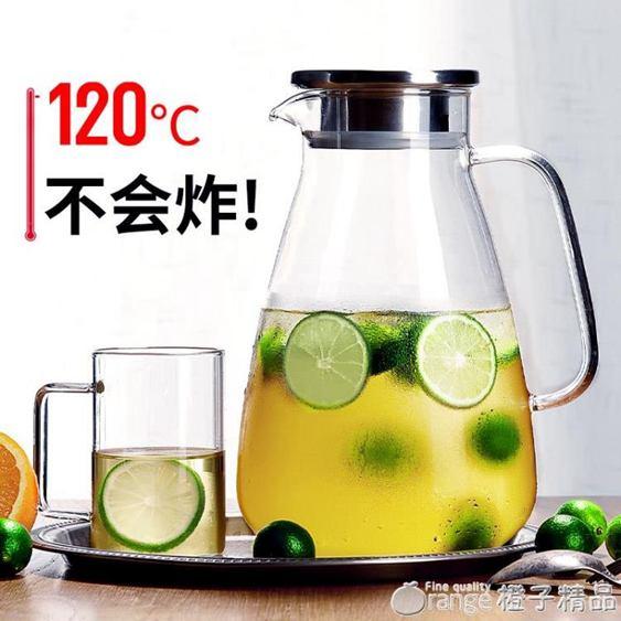 耐高溫冷水壺套裝家用玻璃涼茶壺瓶涼白開水杯大容量泡水壺涼水壺全館促銷限時折扣
