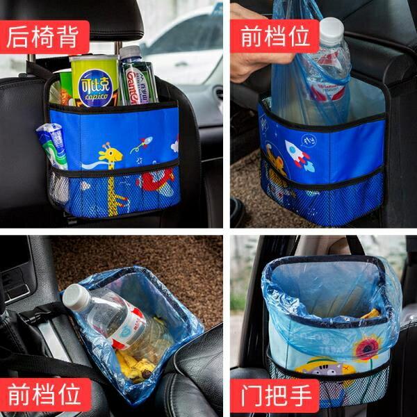 車載垃圾桶汽車內用后排懸掛式車用收納箱置物盒汽車用品垃圾袋全館促銷限時折扣