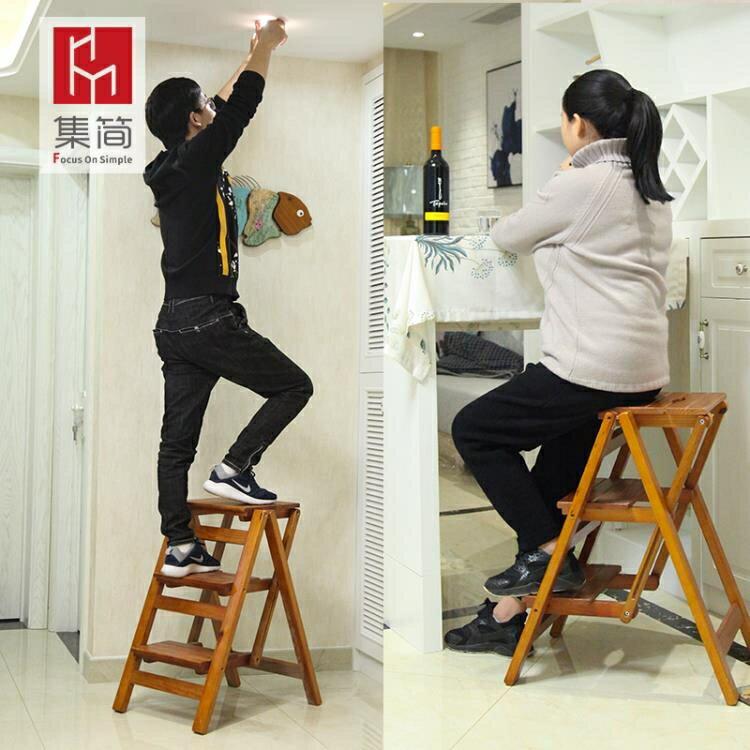 實木家用多功能折疊梯子三步梯椅梯凳室內登高梯木梯子置物架全館促銷限時折扣