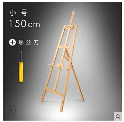 【618購物狂歡節】快力文畫架畫畫架子木制實木素描寫生畫板套裝折疊多功能支架式4K成人美術工具升全館促銷限時折扣
