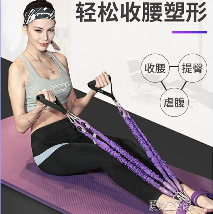 仰臥起坐 仰臥起坐彈力繩家用多功能健身器材瘦肚子運動輔助帶女腳蹬拉力器全館免運限時優惠