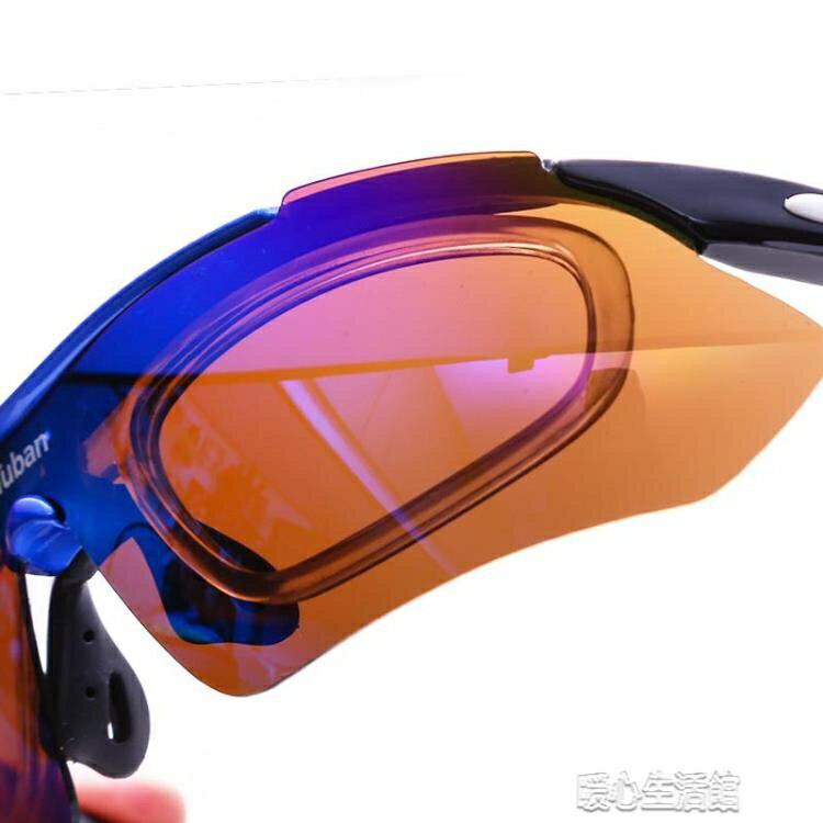騎行眼鏡變色偏光戶外跑步防風沙眼鏡男山地車自行車運動裝備全館免運限時優惠