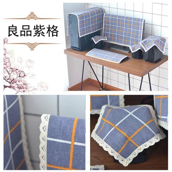 【618購物狂歡節】電腦防塵罩布藝臺式電腦防塵罩液晶顯示器蓋布機箱鍵盤遮塵布簡約時尚2432寸