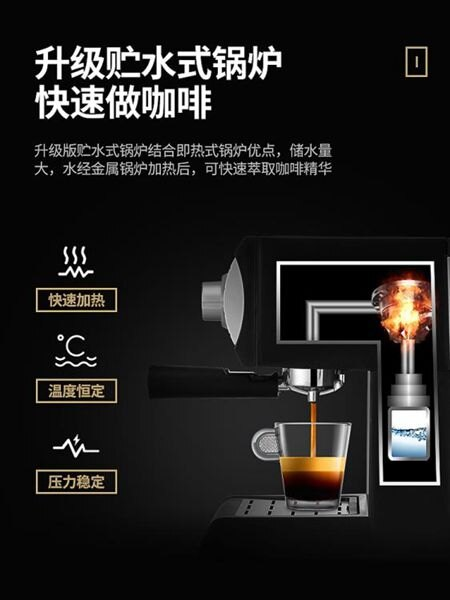 【618購物狂歡節】咖啡機Donlim/東菱 DL-KF6001咖啡機家用小型意式半全自動蒸汽式打奶泡
