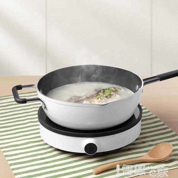 【618購物狂歡節】電磁爐青春版 家用小型變頻控溫火鍋炒菜灶一體宿舍