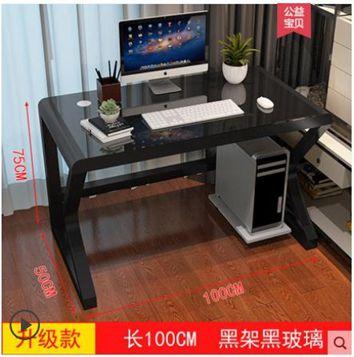 電腦桌電腦臺式桌家用簡約現代電腦桌子經濟型書桌簡易寫字臺雙人電腦桌