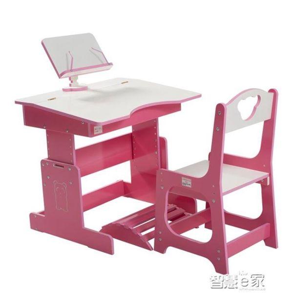 【618購物狂歡節】兒童書桌椅 兒童學習桌兒童書桌可升降小學生寫字桌多功慧作業學習課桌椅套裝