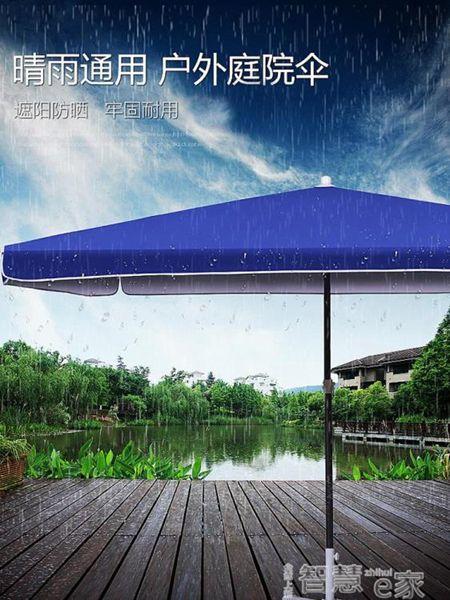 戶外傘溪達太陽傘遮陽傘大雨傘擺攤商用超大號戶外大型擺攤傘四方長方形