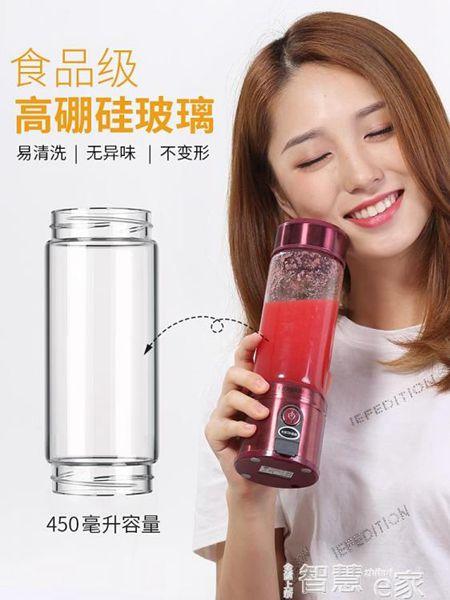 【618購物狂歡節】榨汁機高便攜式電動榨汁機迷你家用充電小型口杯打炸水果汁機榨汁杯