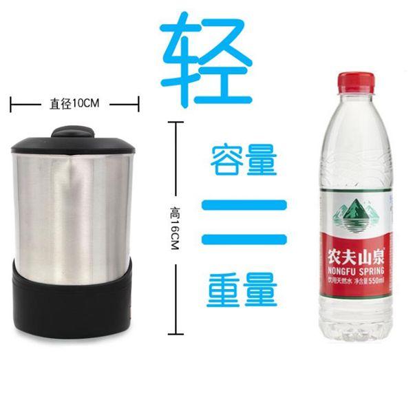 電熱水壺BRiki60D出國旅行電熱水壺便攜迷你小型旅游電水杯不銹鋼110-220v
