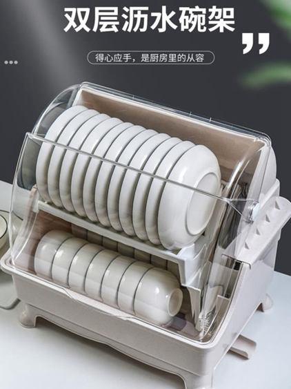 瀝水架 廚房放碗筷收納盒家用特大碗碟置物架瀝水碗架帶蓋盤子餐具裝碗櫃全館促銷限時折扣
