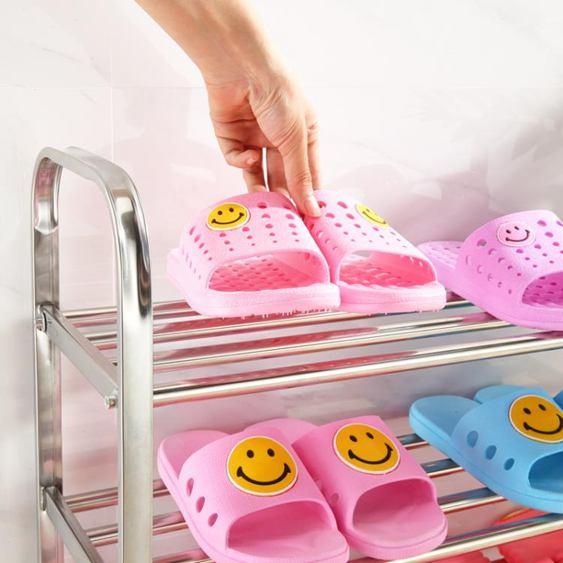 不銹鋼鞋架簡易家用鞋架子經濟型多層收納鞋櫃子宿舍寢室防塵鞋架全館促銷限時折扣