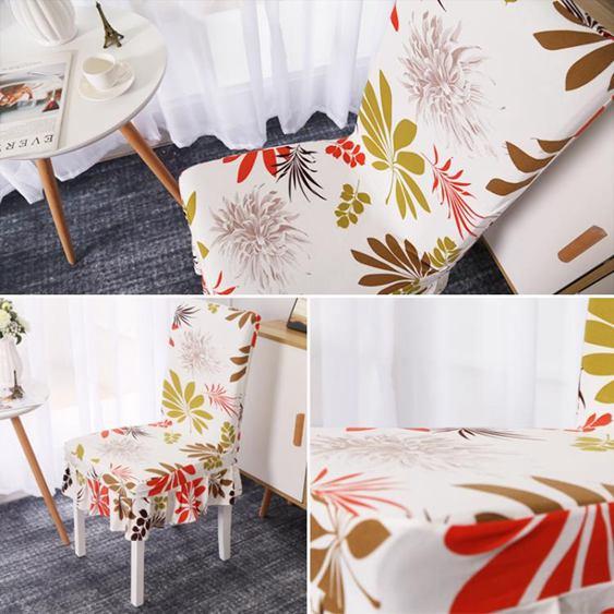 椅套 椅子套罩椅套餐椅套通用家用北歐連體彈力座椅套酒店餐桌凳子套罩全館促銷限時折扣