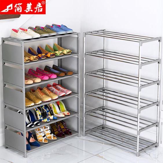 鞋架子簡易門口家用收納神器經濟型多層防塵放布鞋櫃宿舍室內好看全館促銷限時折扣