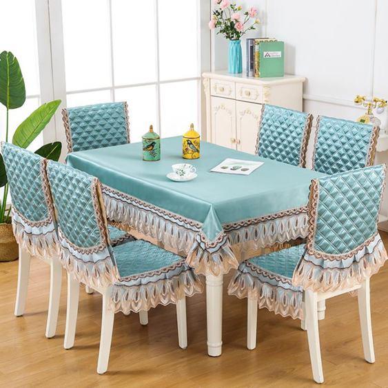 餐桌布椅套椅墊套裝四季通用長方形餐桌椅套罩歐式現代簡約家用全館促銷限時折扣