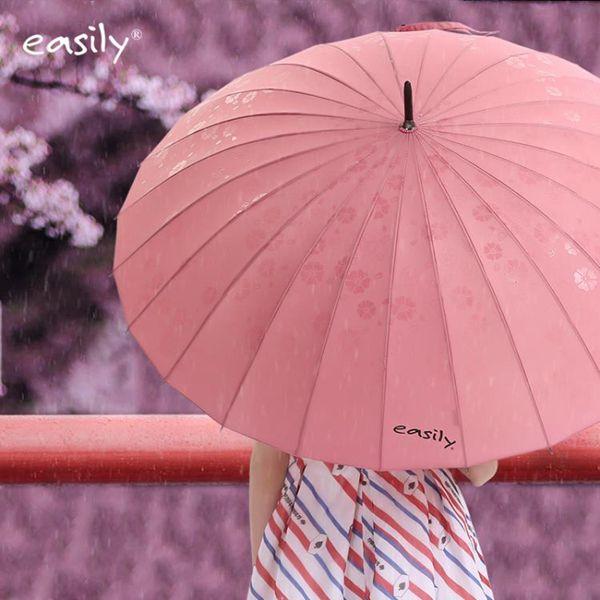 24骨雨傘反向傘長柄超大傘韓國創意雙人晴雨兩用太陽傘女