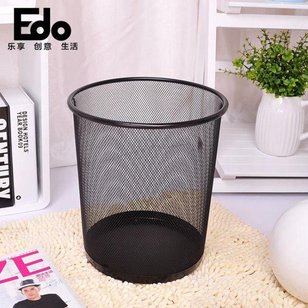 Edo辦公室家用垃圾桶金屬鐵網垃圾簍廚房衛生間無蓋鐵絲網廢紙簍