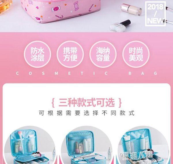 【618購物狂歡節】化妝包 多功能化妝包大容量女便攜韓國化妝品收納盒層小號網紅簡約箱手提-