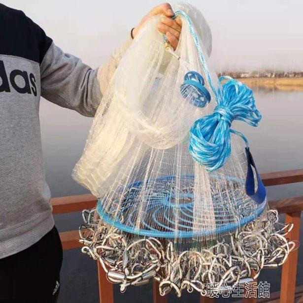 鐵鏈撒網大飛盤式手拋網韓式漁網自動捕魚美式手撒網小網眼易拋網全館免運限時優惠