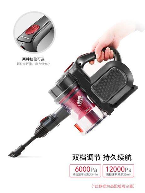 【618購物狂歡節】無線吸塵器家用大吸力小型超靜音強力大功率手持式無繩機全館免運限時優惠