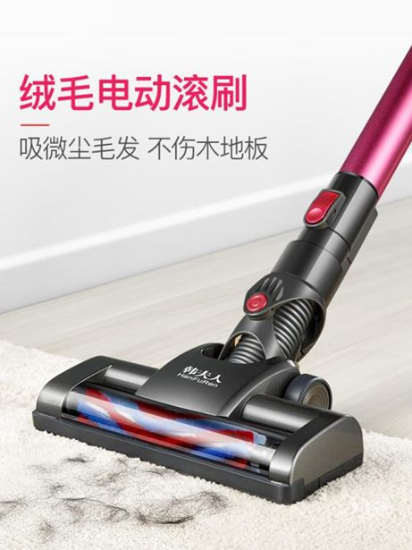 【618購物狂歡節】無線吸塵器家用大吸力功率手持式超靜音小型強力充電除?機全館免運限時優惠