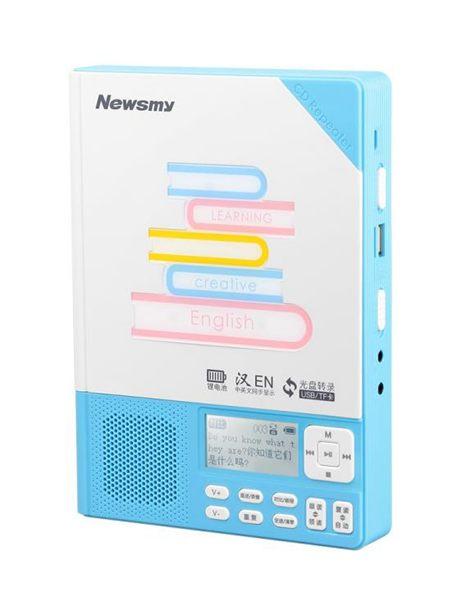 【618購物狂歡節】L200便攜式CD播放機英語復讀機學習插卡MP3小學生CD機隨身聽全館免運限時優惠