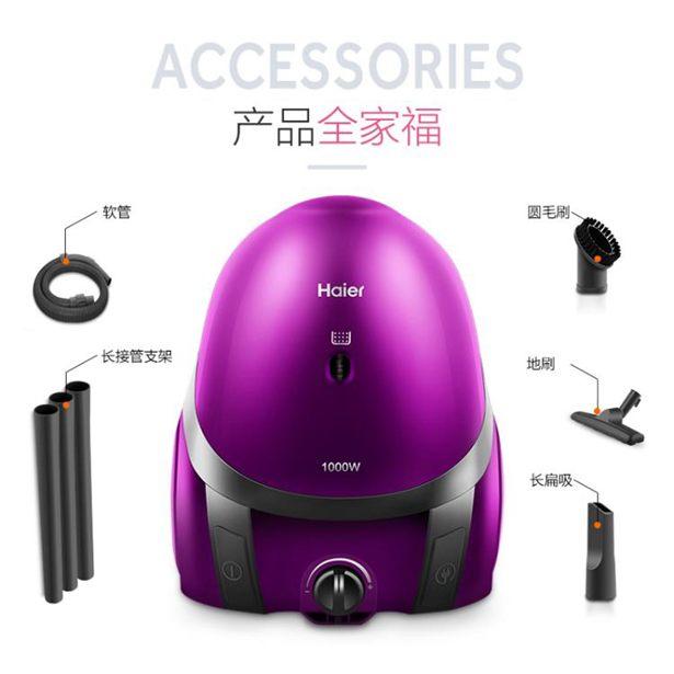 【618購物狂歡節】ZWBJ1000-2105A吸塵器家用小型大吸力手持臥式一體機全館免運限時優惠