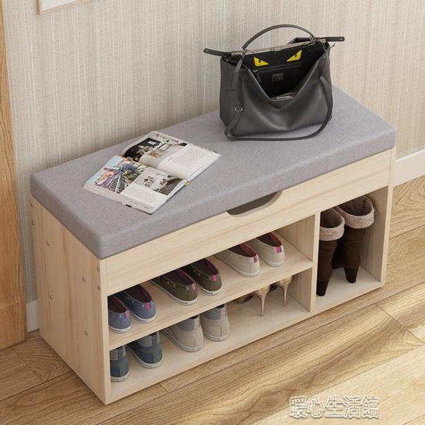 換新款現代簡易組裝鞋架家用門口創意多功能鞋子收納沙發凳穿鞋凳全館免運限時優惠