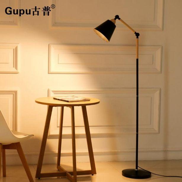 落地燈現代簡約LED釣魚燈遙控創意北歐客廳臥室書房立式台燈全館免運限時優惠
