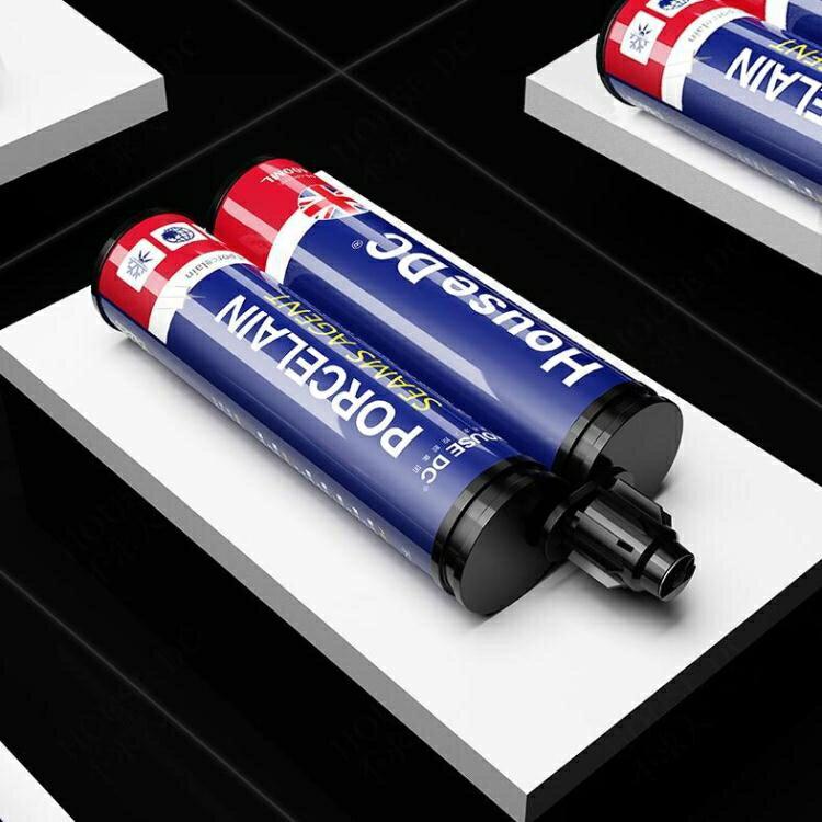 美縫劑瓷磚地磚專用家用品牌十大防水施工工具真勾瓷填縫劑膠槍貼全館免運限時優惠